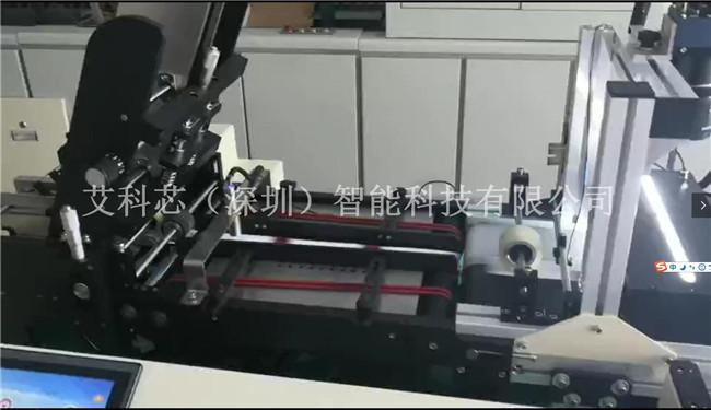外包装喷印字符检测图像检测 艾科芯(深圳)智能科技有限公司视觉检测系统
