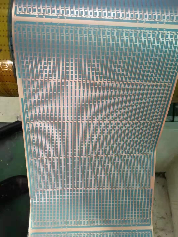 FPC柔性电路板外观缺陷检测设备