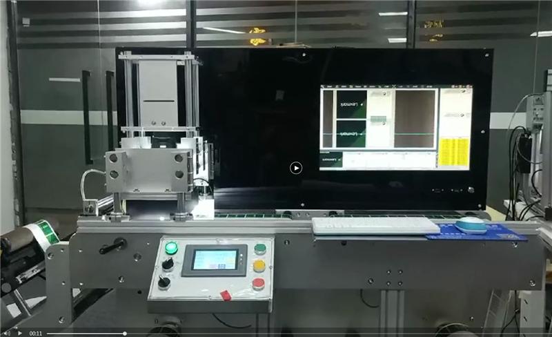 标签外观缺陷品检机不干胶标签外观不良全检机设备